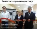 СМИ о ПХТТ