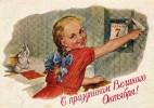 100-летие революции 1917г. в России