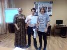 I Региональный конкурс студенческих проектов