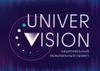 Национальный музыкальный студенческий проект «Универвидение»