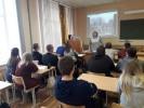 День разгрома германских войск под Сталинградом
